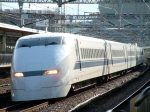 Shinkansen 300