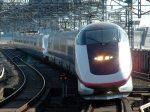 Shinkansen E3